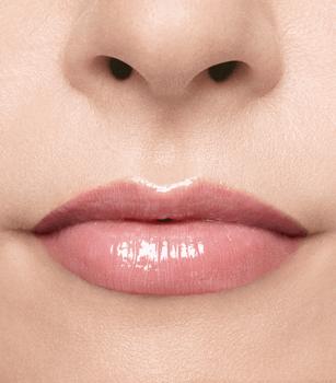 Błyszczyk do ust uwypuklający Pro Plumping Lipgloss 5